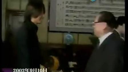 1999年江主席会见GLAY
