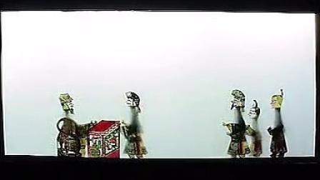 7唐山皮影戏保龙山 之全家福7