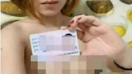 女大学生频落裸贷陷阱 没钱还就肉偿 7000元一月