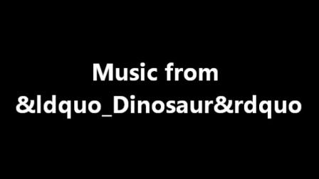 电影「恐龙」配乐 / Music from
