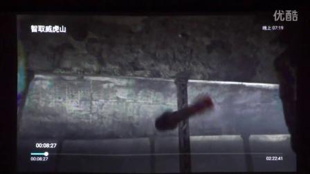 荣耀盒子Pro试用视频(3):语音遥控《智取威虎山》快进、后退