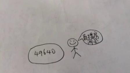 直播通知2~