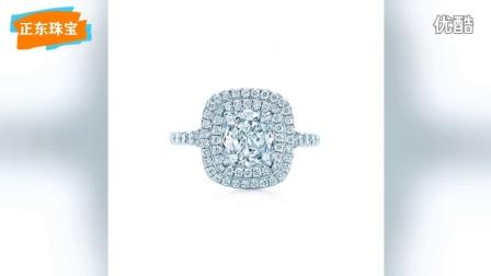 tiffany珠宝首饰 铂金戒指个性设计定制 广州首饰加工厂  十大钻戒品牌
