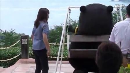 【kumamon】熊本熊经典搞笑合集~看一次笑一次