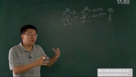 高一数学必修一对数函数