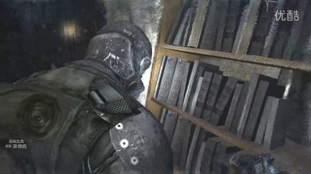《地铁2033》全收集流程视频攻略解说第九期  图书馆一日游
