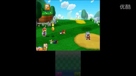 【雪激凌解说】3DS马里奥与路易RPG纸片 EP2:纸片马里奥与三人壁球