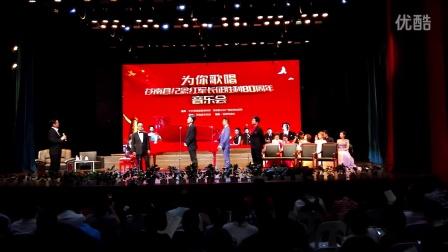 《草原上升起不落的太阳》 演唱:蒋志伟、张哲、樊陀、郝亮亮  钢琴伴奏:赫媛媛