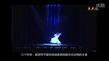 杨丽萍孔雀舞,杨丽萍指甲5厘米长,杨丽萍不吃米饭