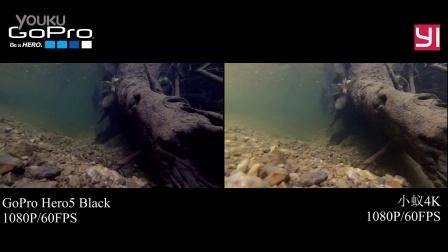 GoPro Hero5 Black 水下拍摄效果 (vs小蚁4K)
