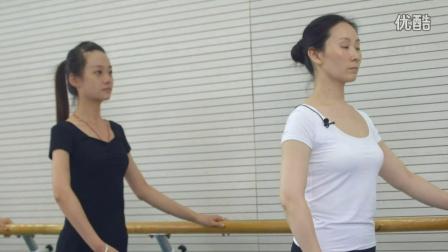 东华大学艺术微课堂:舞蹈基础(第2集)