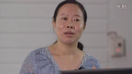 东华大学艺术微课堂:中国民族音乐鉴赏(第2集)