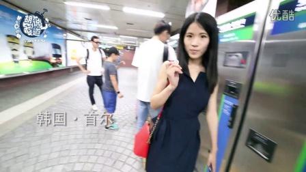 与国外的地铁相比 我们真的弱爆了