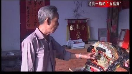 广东省汕尾市海丰县梅陇镇金盘围村(新厝黄)历史寻根 (2)