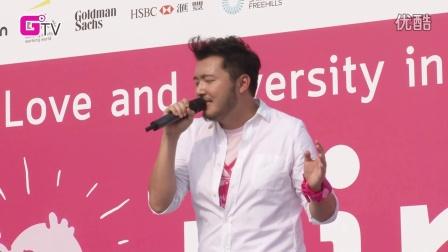 陳詠謙 Abrahim Chan < Happy>及<脂肪葡萄> - Pinkdot HK 一點粉紅 2016