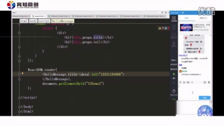 [春哥]React Native跨平台开发-JS对象