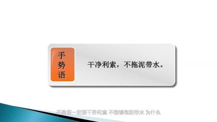 马辉-气场修习:像主持人一样在台上游刃有余(三)
