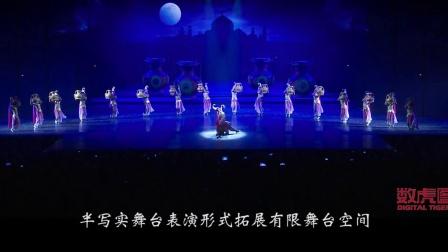 九寨宋城旅游区大型歌舞《九寨千古情》