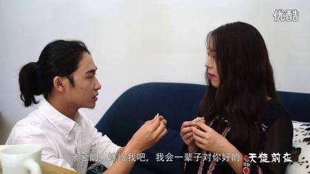 屌丝男用苏式月饼求婚成功,广式月饼表示不服!