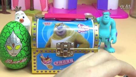 奥特曼奥特蛋超人球熊出没熊大熊二百宝箱小猪佩奇粉红猪小妹奇趣蛋奇Q蛋玩具蛋拆蛋