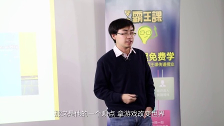 张江-你的注意力被互联网利用了吗(三)