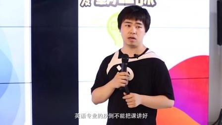 李尚龙-修炼一技之长变得不可替代(二)