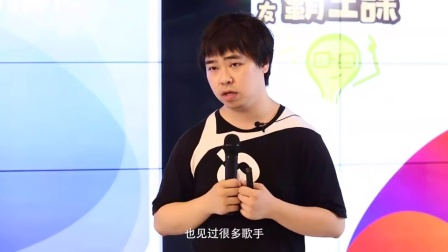 李尚龙-修炼一技之长变得不可替代(三)