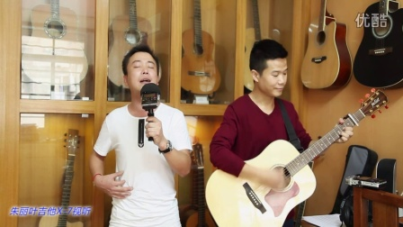 啊峰《张雨生-大海》朱丽叶指弹吉他弹唱视频