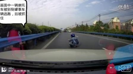 面包车把摩托车别倒,后来被抓住一顿胖揍