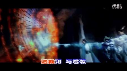 电视剧青云志插曲 霍尊