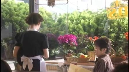 西瓜[日语中文字幕] 04