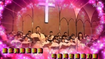 基督教歌曲---赞美诗歌大全---自由的人生是多么美好