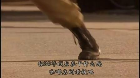 西瓜[日语中文字幕] 09