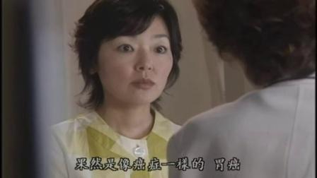 西瓜[日语中文字幕] 08
