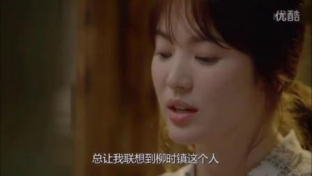 宋钟基吻遍韩国女星,却独爱宋慧乔