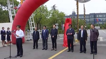 武汉海事职业学院为武汉公交培养高素质员工