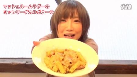 【大食い】イタリアン18皿!推定 8978kcal 写真で行きたいお店を見つけられるアプリ![ミールピクス] 【木下ゆうか】