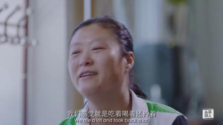 头条寻人纪录片:中国每天走失1370位老人,你老了会走丢吗?