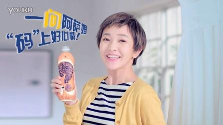 统一阿萨姆奶茶广告  郭采洁