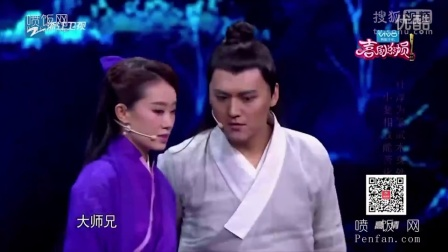 杜淳 张小斐 小品 《乱世小仙儿》  喜剧总动员 161008