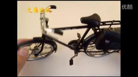 上海永久凤凰自行车 老式自行车 充气打火机