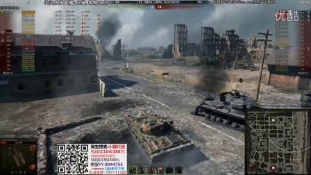 【坦克世界JZ猫】狗斗之王430工程 1V6肉搏翻盘