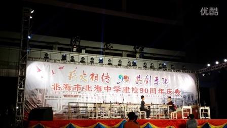 北中文艺晚会节目创意音乐《文具律动》片段1