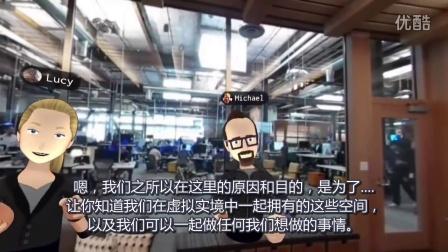 Hubblo译制 | Facebook VR社交演示,扎克伯格亲测(附中字)