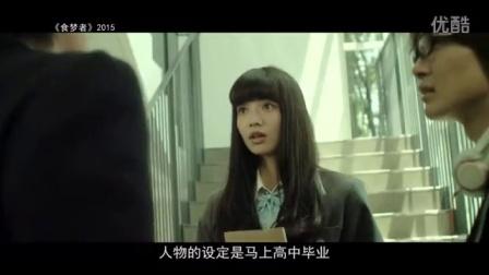 难得的高质量动漫改编真人电影8_高清