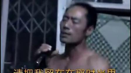 旭日阳刚春天里(原版带歌词字幕)