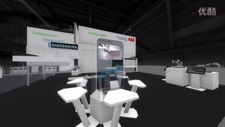ABB RobotStudio VR Dispensing