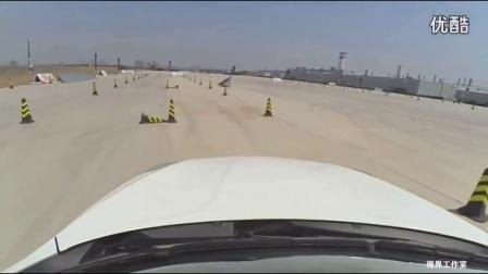 试驾广汽传祺 GS4 GS5 航拍特技车手表演 GA8静态展示