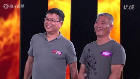 独家首播 陈震评《车神驾到》火爆第6集