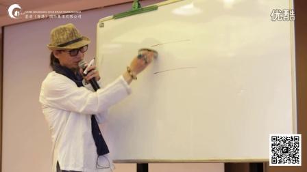 水雾眉教父黄晓明老师在线培训 墨非国际水雾眉实操教学视频 纹绣